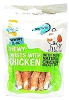 Good Boy Dog Treats Dog Food Treats Chewy Twists with Chicken