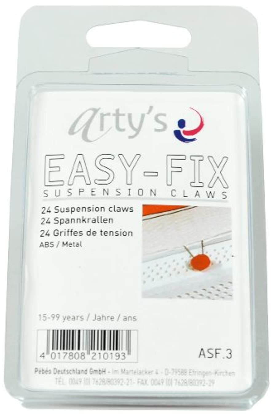 Pebeo Arty's Suspension Claws for Easy Fix Stretcher Frames, 24-Piece