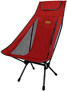 SnowLine Kimi 椅子,红色,大号