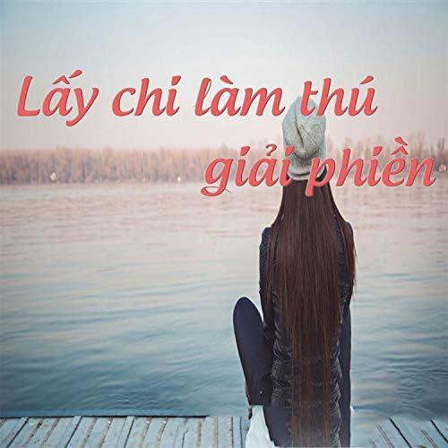 Quý Tráng & Thúy Hường