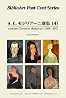 BiblioArt Post Card Series A.C.モジリアーニ 選集(4) 6枚セット(解説付き)