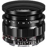Voigtlander Color-Skopar 21mm f/3.5 Aspherical Lens for Sony E-Mount