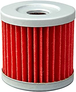 YANAN Oil Filter For AN400 BURGMAN 400 2007-2013 CS125 ROADIE 1983-1987 DF15 1997-2006 DF9.9 1997-2006 DR100 19983-1989 Au...
