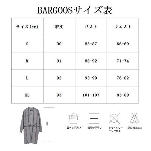 BARGOOS(バルゴース)『ロングカーディガン』