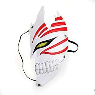 Bleach Cosplay Costume Half Face Hollow Mask