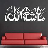 Mural Art Wall Sticker Caligrafía árabe Etiqueta de la Pared Islámica Musulmana Decoración de la habitación Tejido Decoración Artista Inicio Precio 112 * 42cm
