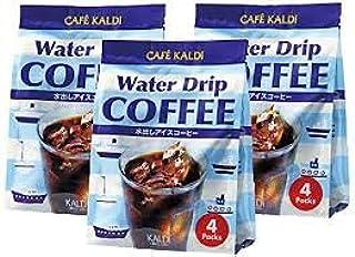カフェカルディ ウォータードリップコーヒー (水出しアイスコーヒー) (40g×4p)×3個 【3個セット】