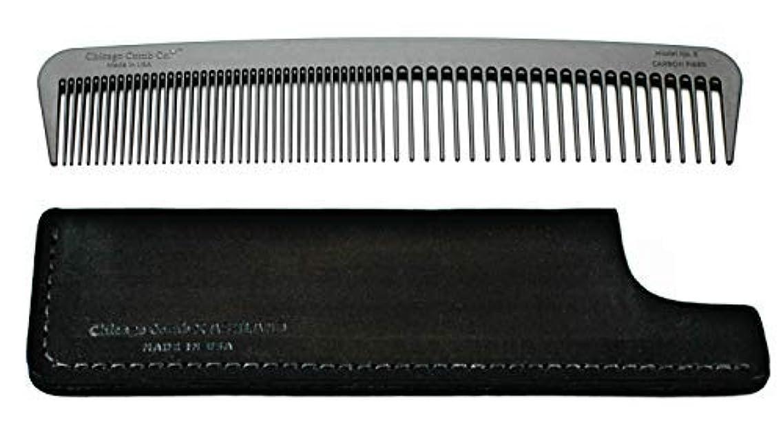 の慈悲で金属コミュニティChicago Comb Model 6 Carbon Fiber Comb + Dublin Black Horween leather sheath, Made in USA, ultimate styling comb, for men & women, ultra smooth strong & light, anti-static, American-made leather case [並行輸入品]