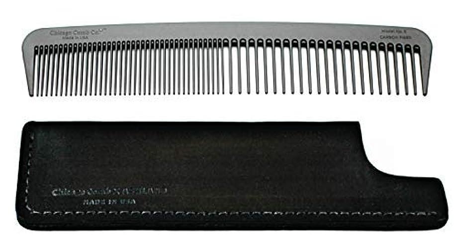 のどホールドシェードChicago Comb Model 6 Carbon Fiber Comb + Dublin Black Horween leather sheath, Made in USA, ultimate styling comb, for men & women, ultra smooth strong & light, anti-static, American-made leather case [並行輸入品]