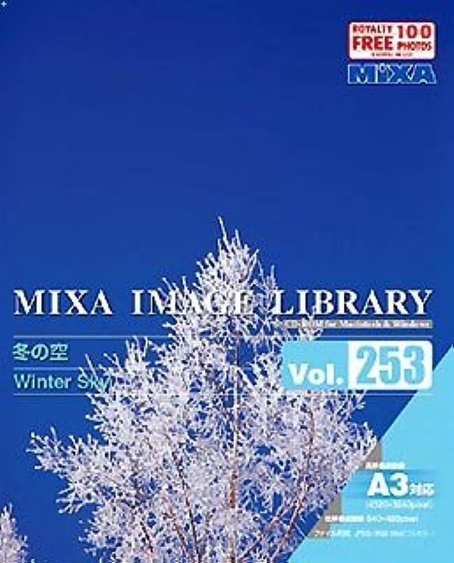 すべてポジティブ放映MIXA IMAGE LIBRARY Vol.253 冬の空