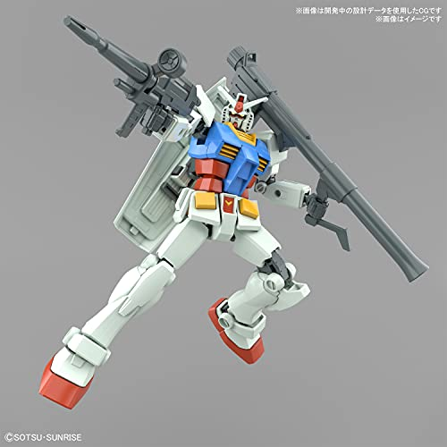 ENTRYGRADE1/144RX-78-2ガンダム(フルウェポンセット)