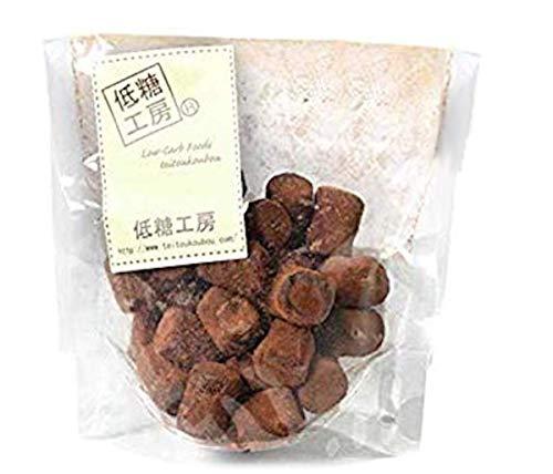 低糖質 生チョコレート 100g 糖質オフ 糖質制限 低糖スイーツ 低糖質スイーツ 低糖スイーツ 糖質 食品 糖質...