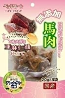 (まとめ買い)ペッツルート 馬肉 亜麻仁油仕立て 20g×3袋 【×15】