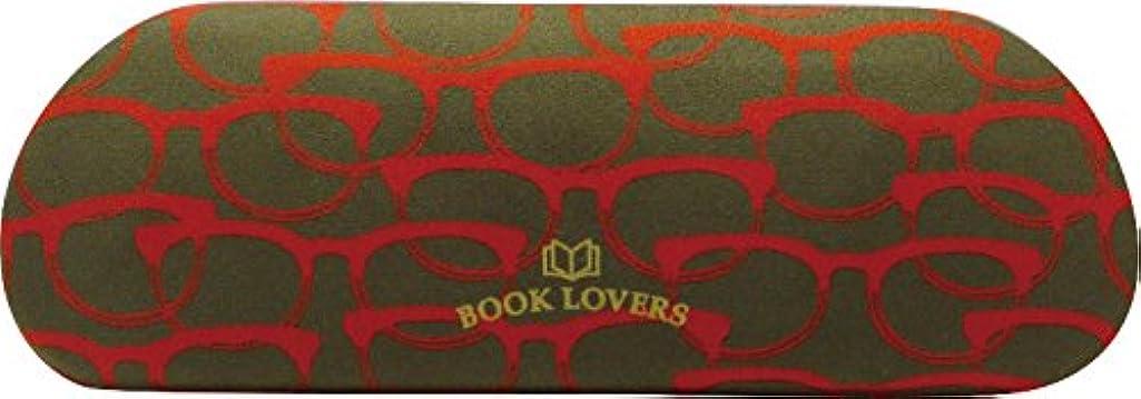 現代百貨 メガネケース BOOK LOVERS スリム レッド A246RD