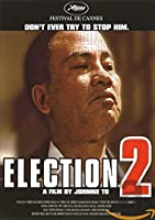 STUDIO CANAL - ELECTION 2 (1 DVD)