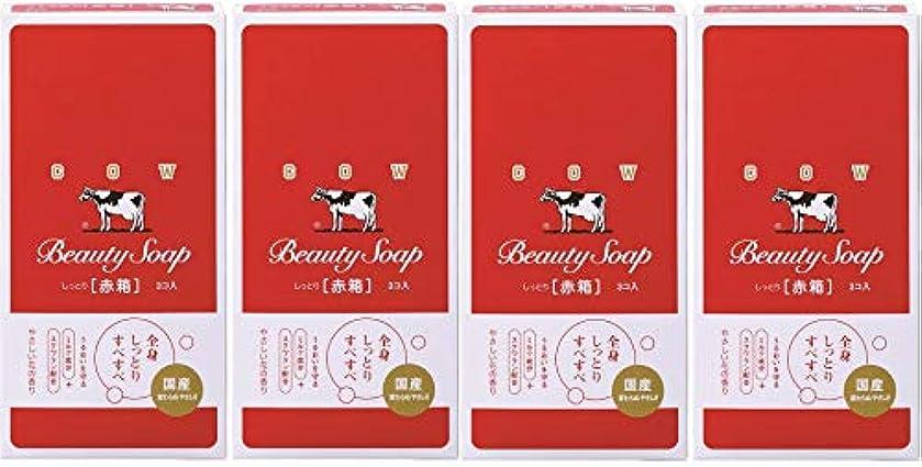 基本的な信頼できるインレイ【まとめ買い】牛乳 赤箱 3コ入×4個