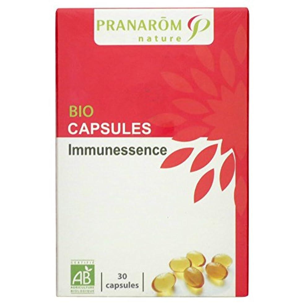 増幅する抑制する繁雑プラナロム イミュネッセンスカプセル 30粒 (PRANAROM サプリメント)