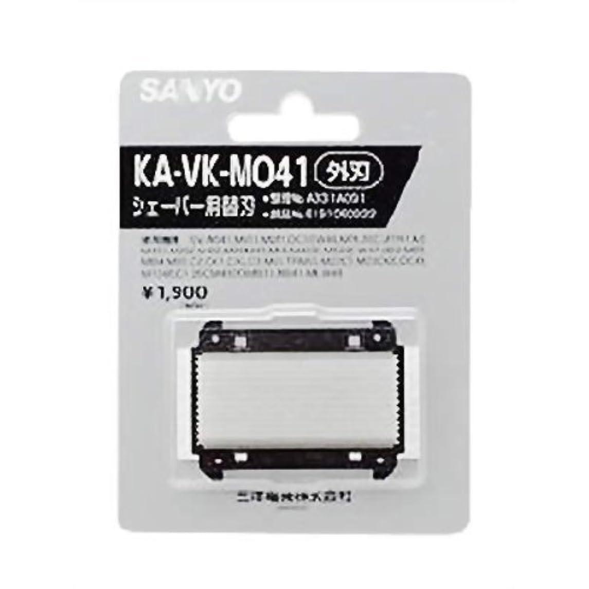 道徳教育電信植木SANYO シェーバー用替刃 外刃 KA-VK-M041