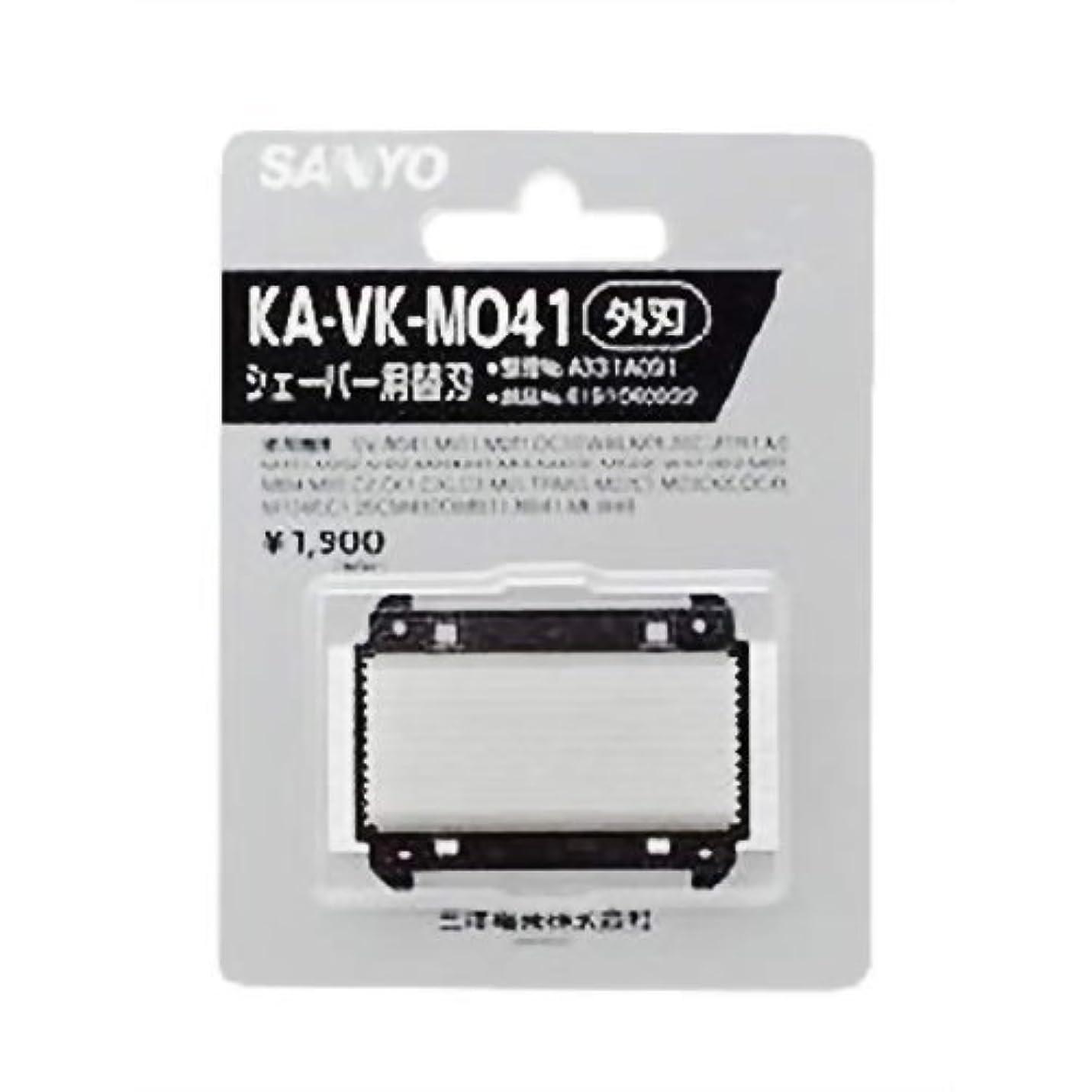効能ある最も遠い送るSANYO シェーバー用替刃 外刃 KA-VK-M041