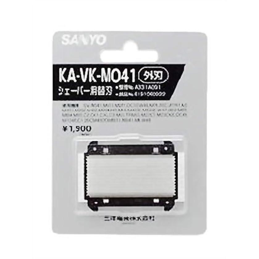 柔らかいシネマ陰謀SANYO シェーバー用替刃 外刃 KA-VK-M041