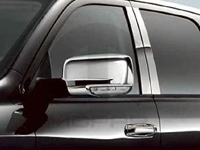 Mopar Chrome Door Handle Bezel - 1PUT0191