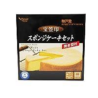 神戸発「宝笠印」小麦粉使用 手作りスポンジケーキセット