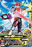 ガンバライジング/PG-114仮面ライダー電王 ソードフォーム
