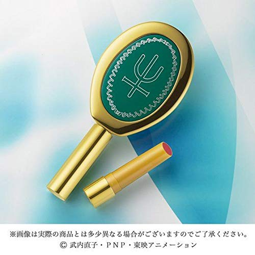 Bandai Premium Miracle Romance Deep Aqua Mirror Rouge~Sailor Neptune