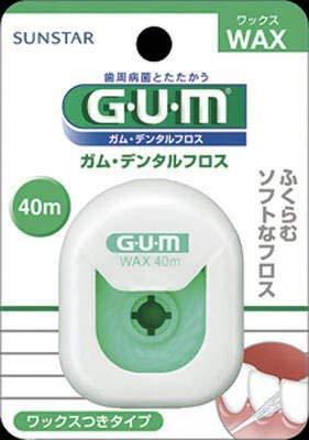 サンスター GUM デンタルフロス 40m ワックスつきタイプ×60点セット (ふくらむソフトなフロス)