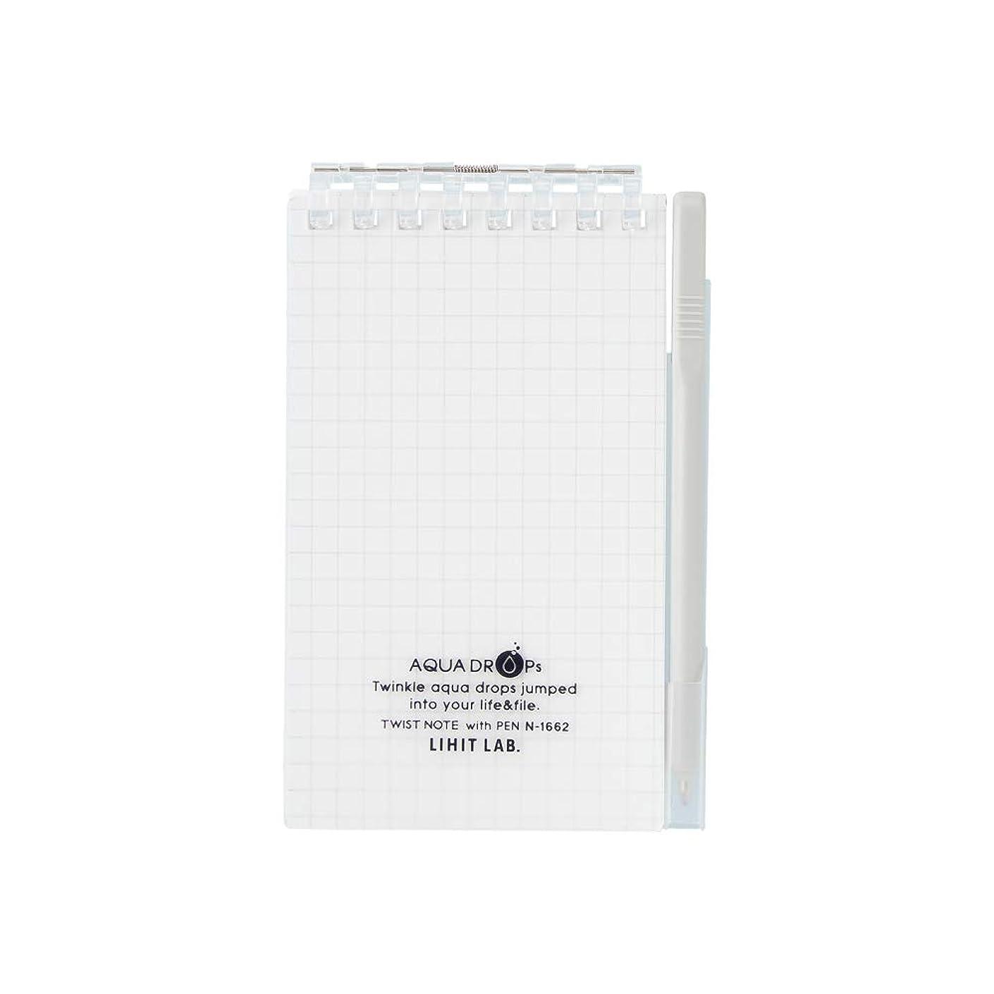 リヒトラブ ツイストノート withペン 専用ペン付きメモ メモサイズ 乳白 N-1662-1 【まとめ買い10冊セット】