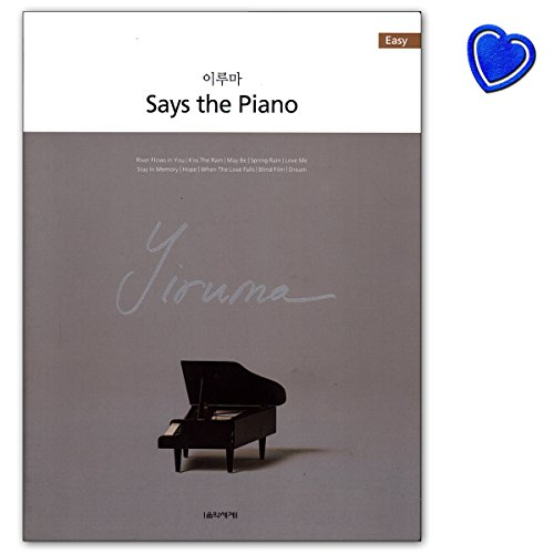 Yiruma Says the Piano - Songbook for easy piano - Notenbuch mit bunter herzförmiger Notenklammer