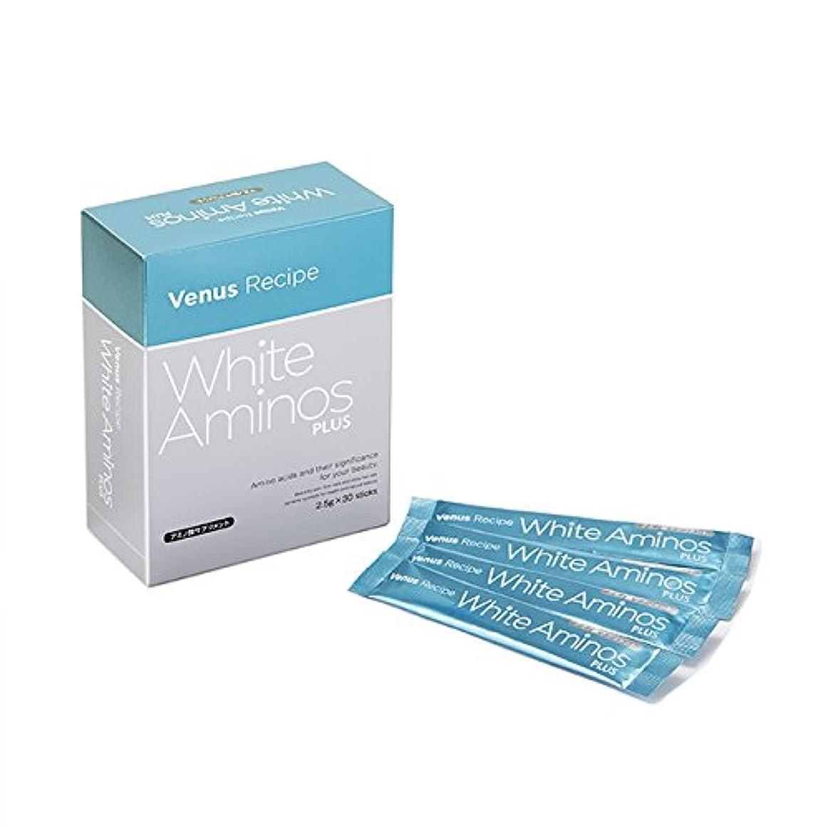 スラダムパラシュート穏やかなアクシージア (AXXZIA) ヴィーナスレシピ ホワイト アミノズ プラス 75g(2.5g×30包)| アミノ酸