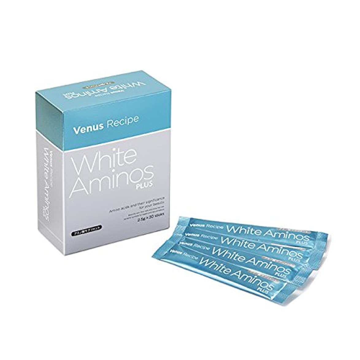 滑りやすい民兵幻想アクシージア (AXXZIA) ヴィーナスレシピ ホワイト アミノズ プラス 75g(2.5g×30包)| アミノ酸