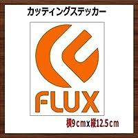 【④】フラックス FLUX カッティング ステッカー (オレンジ)