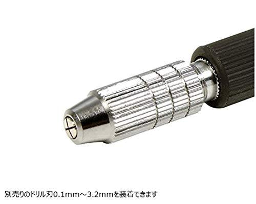 タミヤクラフトツールシリーズNo.112精密ピンバイスD-R(0.1-3.2mm)プラモデル用工具74112