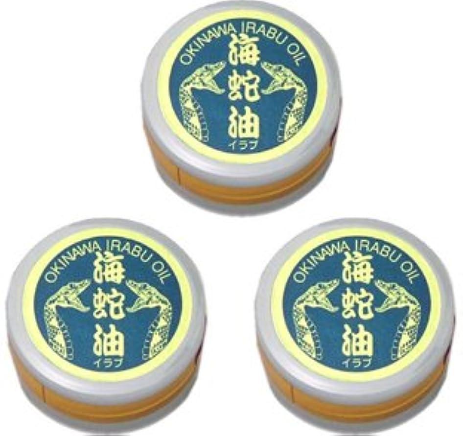 ソース聴衆頭痛沖縄県産100% イラブ油25g/軟膏タイプ 25g×3個 配送レターパック! 代引き?日時指定不可
