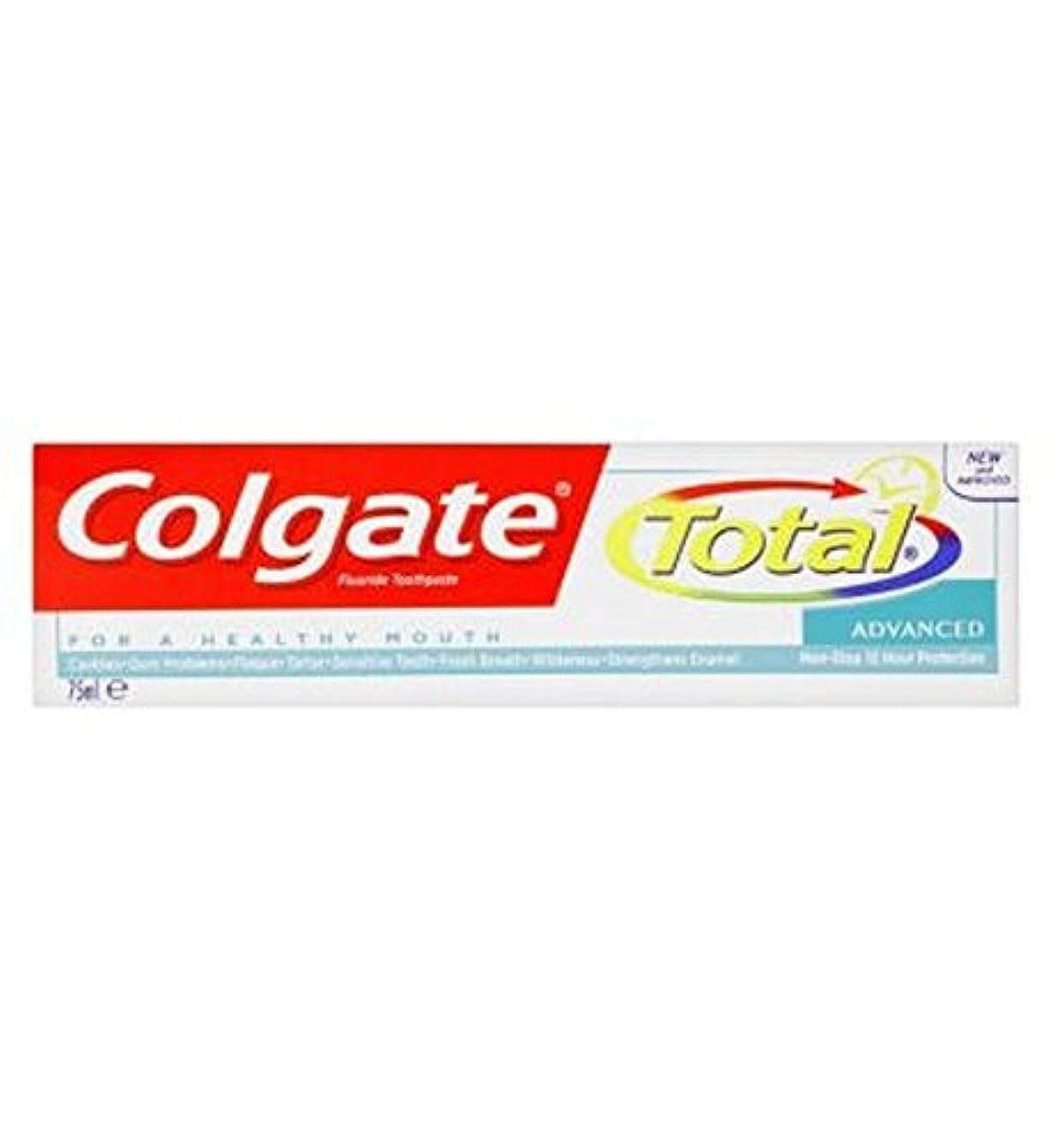 耕すゆり縁Colgate Total Advanced toothpaste 75ml - コルゲートトータル高度な歯磨き粉75ミリリットル (Colgate) [並行輸入品]
