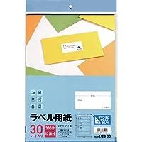 エーワン ラベル用紙マット B12面