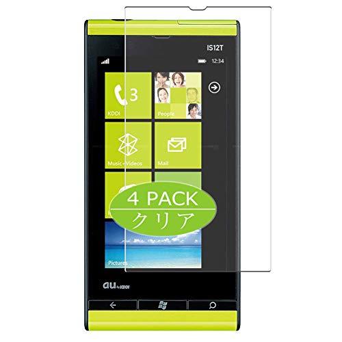 Vaxson - Protector de pantalla compatible con Fujitsu Toshiba Windows Phone IS12T au, Ultra HD [no vidrio templado] TPU flexible película protectora
