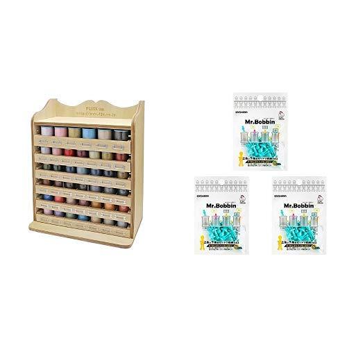 フジックス ミシン糸 デザインケースセット + ミスターボビン3袋セット (ブルー)