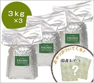 プリモ PRIMO ダイエットシニア 3kg×3 まとめ買いセット 犬 ドライフード
