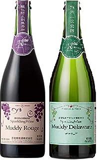マディスパークリングワイン赤白セット瓶 [ 750ml×2 ]