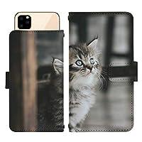 iPhone SE(第2世代) スライド式 手帳型 スマホケース スマホカバー dslide767(B) 猫 ねこ ネコ 動物 アニマル アイフォンSE 第2世代 新 第二世代 スマートフォン スマートホン 携帯 ケース アイホンSE 第2世代 新 第二世代 手帳 ダイアリー フリップ スマフォ カバー