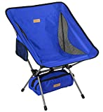 Best Camping Chairs - Trekology YIZI GO Portable Camping Chair - Compact Review