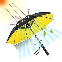 扇風機付き日傘 ファン付きゴルフ傘パラソル ファン晴雨兼用 UVカット8本骨高強度グラスファイバー 耐風撥水軽量 スポーツ観戦 遮光 紫外線対策 熱中症対策長時間の外出に (黄色)