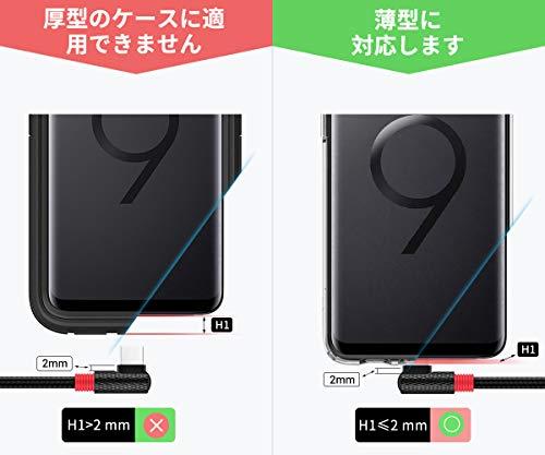 『USB Type C 充電ケーブルL字型SUNGUY [0.5m+1m+2m] 三本ナイロン編み高耐久タイプ C 急速充電 高速データ転送 ケーブル Samsung Galaxy S10 S9 Xperia XZ3 Huawei Nova Lite GoPro Hero 6 Nintendo Switch他対応』の6枚目の画像