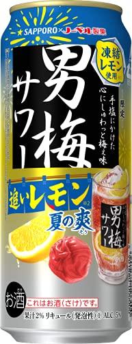 サッポロ 男梅サワー 追いレモン [ チューハイ 500ml×24本 ]