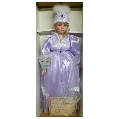 Rare Show-Stoppers Enchanted Art Collection Venice Purple Dress Silver Masquerade Mask Porcelain Doll Large 26