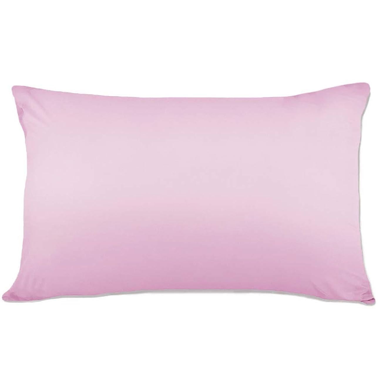 あえて爵巨大枕カバー ピローケース 枕タオル 高級棉100% 光沢がある 色褪せない 高密度 防ダニ 抗菌 防臭 43x63cm (グレー 43x63cm),ピンク,43x63cm