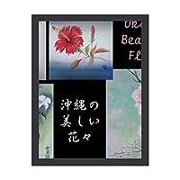 INOV 絵画 沖縄 美しい花 アートパネル アートポスター 絵画 インテリア タペストリー 壁掛け アートフレーム ウォールアート インテリアアート おしゃれ